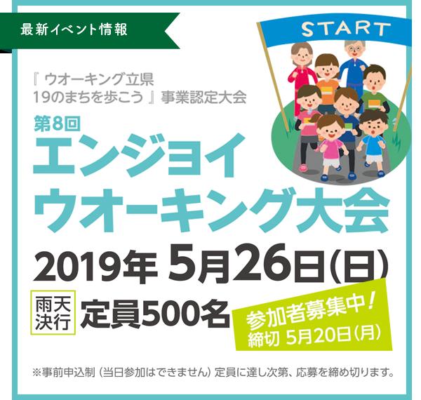 第11回米子ケヤキ通り祭り9月30日
